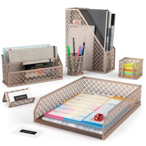 Desk Supplies لوازم مكتب